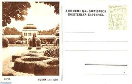 Yugoslavia 1955 Illustrated Postcard 10Din, Lipik, (Unused Postal Stationary) - Ganzsachen