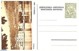 Yugoslavia 1955 Illustrated Postcard 10Din, Bakar, (Unused Postal Stationary) - Ganzsachen