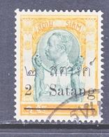 SIAM  128    (o) - Siam