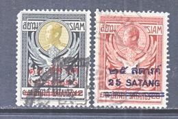 SIAM  223-4    (o) - Siam