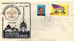 TAIWAN - Republic Of China 1960 Golden Jamboree  Commemorative Cover - Cub Scout Label - Scoutismo
