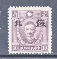 CHINA  Supeh  7 N 46  Type I  SECRET  MARK   **    No Wmk. - 1941-45 Northern China