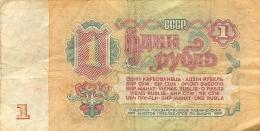 BILLET   CCCP UN ROUBLE - Russia