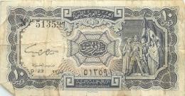 BILLET   EGYPTE DIX PIASTRES UNITED ARAB REPUBLIC - Egypt