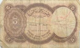 BILLET   EGYPTE CINQ PIASTRES UNITED ARAB REPUBLIC - Egypt