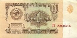 BILLET  CCCP UN ROUBLE - Russie