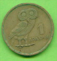 F3171A / - 1 Drachma  - 1973  - Greece Grece Griechenland Grecia - Coins Munzen Monnaies Monete - Greece