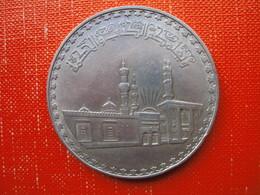 1 POUND SILVER - Egypt