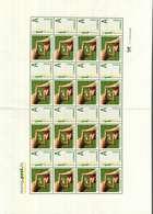 "Luxembourg Feuille De 16 Timbres ""A""  Timbre De Salutation  2006 - Full Sheets"