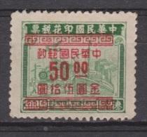 China, Chine Nr. 1005 MNH ; Schip, Ship, Bateau, Barco, Schiff 1949 - 1912-1949 Repubblica