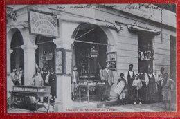 1916 Métélin Mytilene Magasin Marchand De Tabac & Cartes Postales Pantelis édit Vassille Pantelides TOP - Griechenland