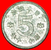 # 4 CHARACTERS (1945-1946): JAPAN ★ 5 SEN 20 SHOWA (1945)! LOW START ★ NO RESERVE! - Japan