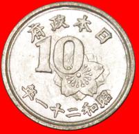 # 4 CHARACTERS (1945-1946): JAPAN ★ 10 SEN 21 SHOWA (1946) MINT LUSTER! LOW START ★ NO RESERVE! - Japan