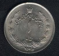 Iran, 1 Rial MS 2535, 50 Jahre Pahlavi-Regierung, UNC, Rare - Iran