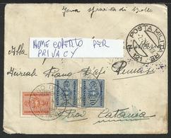 POSTA MILITARE 121: Occupazione Grecia (Aitoliko - Αιτωλικό) Su Bustina Tassata Per Zona Sprovvista Di Bolli - 1900-44 Victor Emmanuel III.