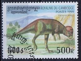 PIA  - 1999 - CAMBOGIA - Animali Preistorici - Prenocephale - Cambogia