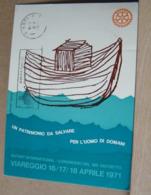 MONDOSORPRESA, ROTARY INTERNATIONAL VIAREGGIO 1971, VIAGGITA ANNULLO SPECIALE DEL CONGRESSO - Pubblicitari