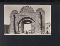 Iran PPC Tehran 1937 - Iran