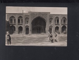 Iran PPC Tehran 1937(2) - Iran