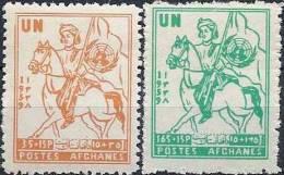 1959 AFGHANISTAN 492-93** Nations Unies - Afghanistan