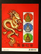 Thailand Stamp SS 2013 Tai Sui God - Thailand