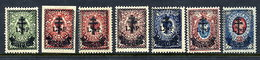 NORTHWEST ARMY 1919 (9. Nov.) Overprinted Set To 90 K. On 20 K. LHM / *.  Michel 23-29 - North-West Army