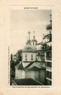 Mont Athos.....monastere Du Russikon - Macédoine