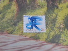 Timbre Neuf 1977 > N°1951 - Y&T - Oeuvre Originale D'Excoffon - Coté 2,00€ - France