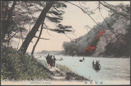 嵐山, 京都市 - Arashiyama, Kyoto, C.1905 - Postcard - Kyoto