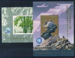 Cina 1983-84 Mi. Bl. 62, 67 Nuovo ** 100% ** Piante Di Bambù, UPU - 1949 - ... People's Republic