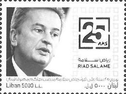 Lebanon 2018 MNH Stamp 5000L - RIAD SALAME Governor Of The Central Bank - Lebanon