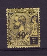 1922 N 53 N**  M228 - Monaco