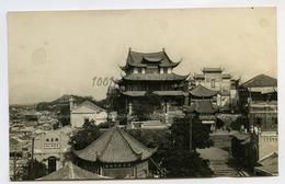 Chine, Photo-carte. Vue Sur Des Maisons Et Bâtiments - Photographs