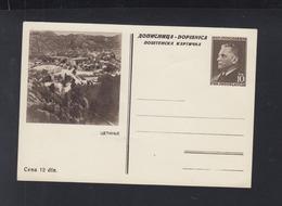 Yugoslavia Stationery Cetjnie Unused - Ganzsachen