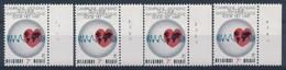 BELGIE - OBP Nr 1619 - Campagne Voor Het Hart - PLAATNUMMER 1/4 - MNH** - 1971-1980