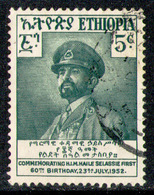 ETHIOPIA 1952 - From Set Used - Etiopia