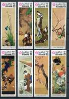 """Ras Al Khaima Ob Michel N° 426 à 433 -Expo """"Osaka 70"""" - Peintures Japonaises - - Ra's Al-Chaima"""