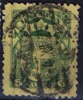 PIA  - 1923-25 : LETTONIA - Stemma - (Yv 97) - Lettonia
