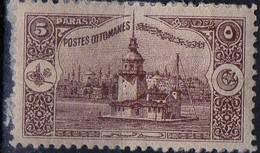 PIA  - 1913 : TURCHIA : Torre Di Leandro - (Yv 179) - 1858-1921 Impero Ottomano