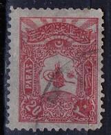 PIA  - 1909-11 : TURCHIA : Francobollo Per L' Estero - (Yv 147) - 1858-1921 Impero Ottomano