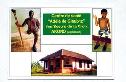 Carte Centre Santé Akono - Cameroon