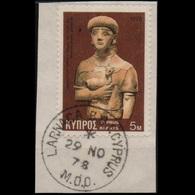 CYPRUS LARNACA M.O.O. POSTMARK ON REPUBLIC'S STAMP ON PIECE - Chypre (...-1960)