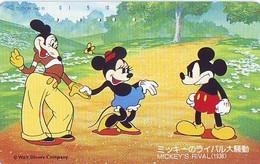 Télécarte Japon 110-128223 - DISNEY - Série Film 3/3 - MICKEY'S RIVAL  (6393) Japan Phonecard Telefonkarte - Disney