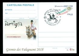 INTERI POSTALI-SOPRASTAMPA PRIVATA- CARNEVALI-MARCOFILIA-SARTIGLIA-ORISTANO-GREMIO DEI FALEGNAMI - Folklore