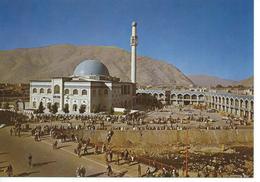 Afghanistan Pil-i-Kheshti Mosque  Kabul   Cpsm TBE - Afghanistan