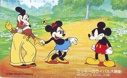 Télécarte Japon 110-128223 - DISNEY - Série Film 3/3 - MICKEY'S RIVAL  (6407) Japan Phonecard Telefonkarte - Disney