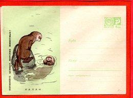 URSS, Entier Postal Sur Enveloppe Neuf, Loutres - 1923-1991 USSR