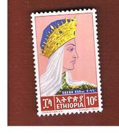 ETIOPIA (ETHIOPIA)   -  SG 578   - 1964  ETHIOPIAN EMPRESSES                                          - (MINT)** - Etiopia
