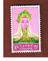 ETIOPIA (ETHIOPIA)   -  SG 579   - 1964  ETHIOPIAN EMPRESSES                                          - (MINT)** - Etiopia