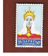 ETIOPIA (ETHIOPIA)   -  SG 580   - 1964  ETHIOPIAN EMPRESSES                                          - (MINT)** - Etiopia
